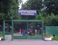 Богородское кладбище: адрес, как доехать, часы работы ...